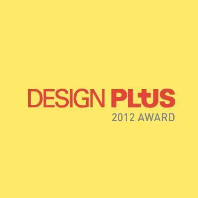 LEX – Design Plus 2012