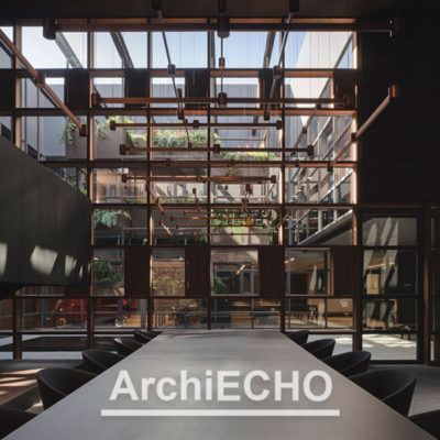 """Archi Echo"" and the new Arkoslight headquarters"